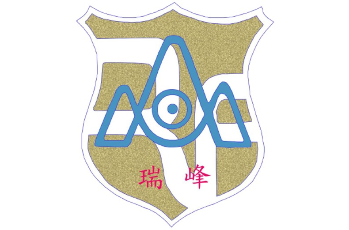 台中市大肚區瑞峰國民小學