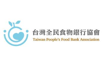 財團法人台灣全民食物銀行協會