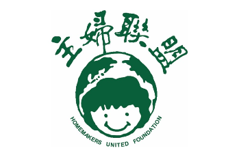 主婦聯盟環境保護基金會