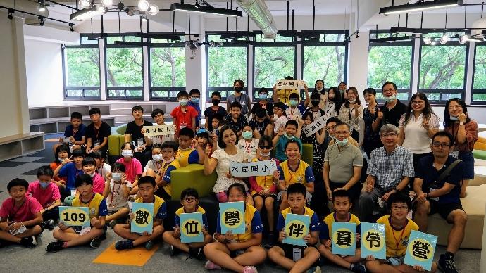 「109年數位學伴計畫」小學伴夏令營