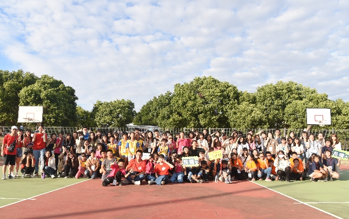 「109年數位學伴」大小學伴相見歡-數位E起在東海!