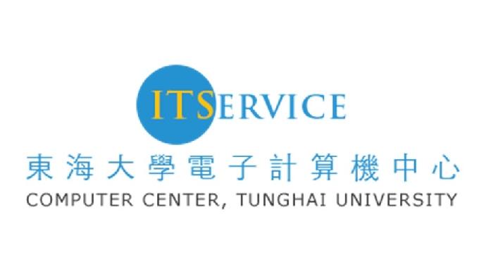 電子計算中心-數位學伴計畫